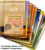 Golden Series of the Prophet's Companions (Set of 18 books)
