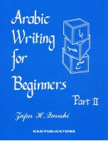Arabic Writing For Beginners 2