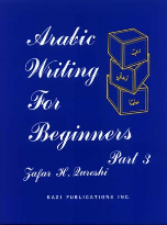 Arabic Writing For Beginners 3
