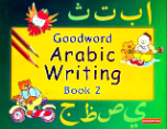 Goodword Arabic Writing Book 2 (M. Harun Rashid)