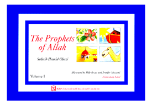 The Prophets of Allah volume 1 (Suhaib Hamid Ghazi)