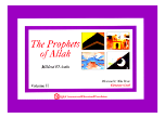 The Prophets of Allah volume 2 (Mildred El Amin)