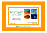 The Prophets of Allah volume 3 (Mildred El Amin & Suhaib Hamid Ghazi)