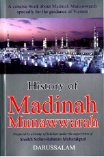 History of Madinah