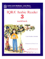 IQRA' Arabic Reader 3 Workbook
