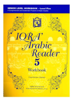 IQRA' Arabic Reader 5 Workbook