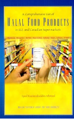 A Comprehensive list of Halal Food Products in U.S. and Canadian Supermarkets (7th Edition)
