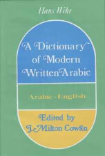 Hans Wehr Arabic English Dictionary (Indian Print)