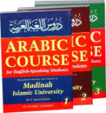 Arabic Course for English Speaking Students: Originally Devised and Taught at Madinah Islamic University (3 volumes)