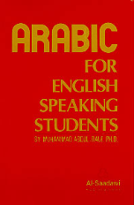 Arabic for English Speaking Students