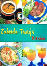 From Zubeida Tariq's Kitchen