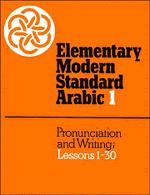 Elementary Modern Standard Arabic Volume 1, Pronunciation and Writing; Lessons 1-30