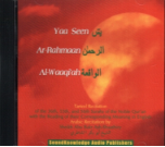Sheikh Abu Bakr As-Shaathiry Surah Yaseen, Rahman, & Waaqiah with English Translation