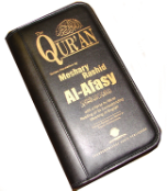 Sheikh Meshary Rashid Alafasy Quran Recitation with English translation (46 CDs)