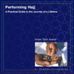 Performing Hajj (2 CDs)