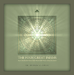 Four Great Imams (13 CDs)