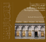 Al-Khulafa Ar-Rashidun: The Rightly Guided Caliphs (5 CDs)