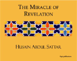 The Miracle of Revelation (4 CDs)