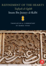 Refinement of the Hearts - 15 CDs (Hamza Yusuf)