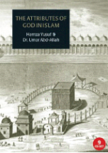 The Attributes of God in Islam - 9 CDs (Hamza Yusuf)