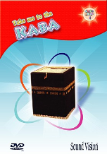 Adam's World 4: Take me to the Kaba (DVD)
