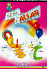 Adam's World: Alif for Allah (DVD)