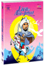 Lion of Ain Jaloot (DVD) English and Arabic Versions