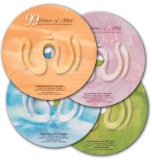 99 Names of Allah (4 CDs)