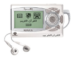 Iqra'a Digital Qur'an RS-3000SHE : New English Audio Recitation included with Arabic (2 Qari Recitation, Sudais Shuraim and Hudhaify) with 9 Language Text Translations - Penman Digital Qur'an