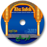 Abu Saleh (Software Game)