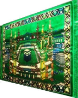 Rug for the Wall with picture of Kaaba