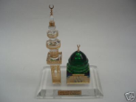 Crystal Model: Madinah Building (Medium)