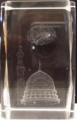 3D-Crystal with Bismillah inscription