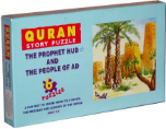 Quran Story Puzzle: The Prophet Hud and the People of Ad (Box of 6 puzzles)