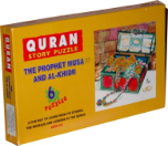 Quran Story Puzzle: The Prophet Musa and Al-Khidr (Box of 6 puzzles)