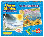 Quran Stories for Little Hearts Puzzle: In the Beginning (Box of 2 puzzles)