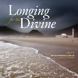 Longing for the Divine 2012 Islamic Calendar (Andalusian Arts)