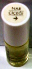 Nar Cicegi (Pomegranate Flower) - 5ml