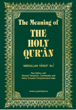 The Meaning of the Holy Quran (hard cover)