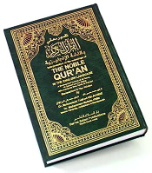 "Noble Quran (Large 7""x10"", HB)"