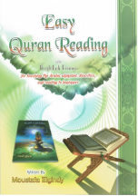 Easy Quran Reading with Baghdadi Primer, part 1 & 2, Softback (Moustafa Elgindy)