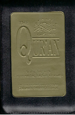 Quran with English translation by Saheeh International (Pocket size with zipper)