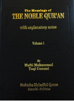 The Meaning of the Noble Quran with explanatory notes (2 volumes)