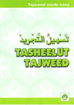 Tasheel ut Tajweed (Tajweed Made Easy)
