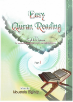 Easy Quran Reading with Baghdadi Primer, part 1, Hardback (Moustafa Elgindy)