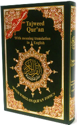 Tajweed Quran with English taranslation (Osmani script)