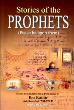 Stories of the Prophets: Qasas ul Anbiya (Ibn Kathir)