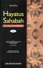 Hayat us Sahaba: Lives of the Companions (New, 3 vol set)