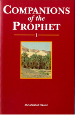 Companions of the Prophet - 1 (Abdul Wahid Hamid)
