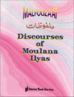 Discourses of Moulana Ilyas